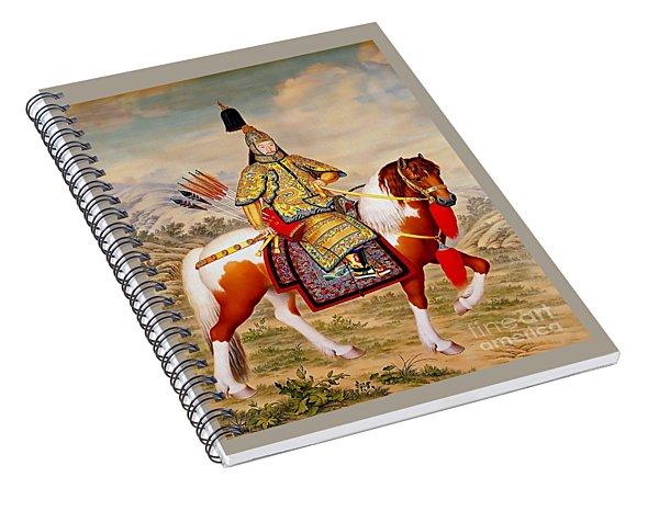 Qianlong Emperor China Spiral Notebook