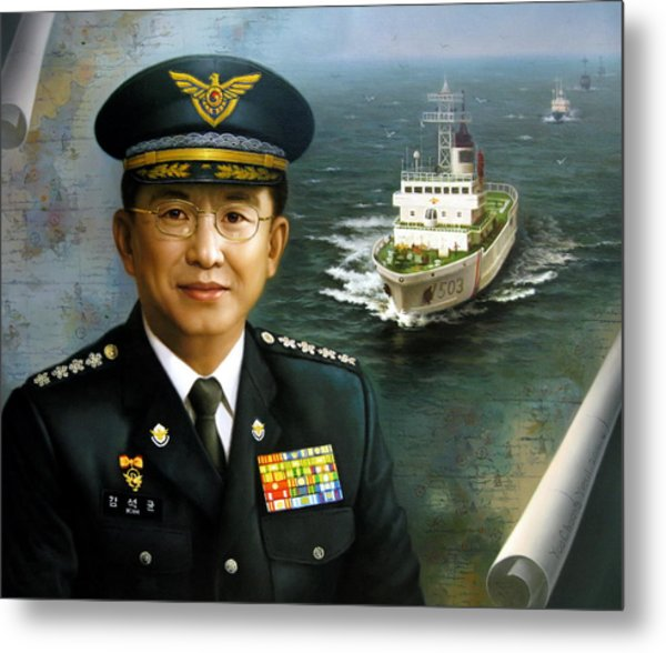 Captain Korea Metal Print