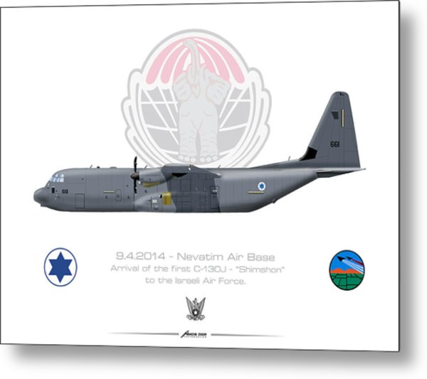 Isralei Air Force C-130j Shimshon Metal Print