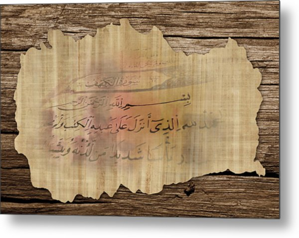 Islamic Calligraphy 038 Metal Print