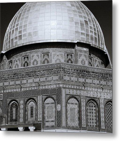 Jerusalem Mosaic Metal Print