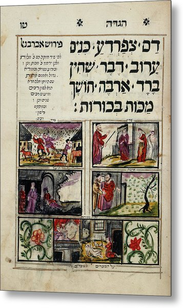 Passover Haggadah Metal Print