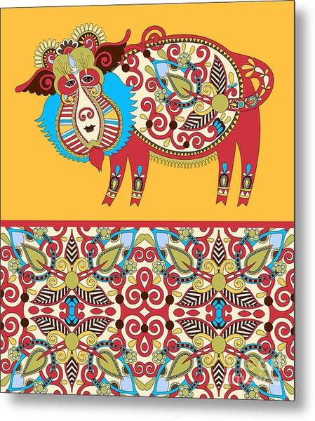 Unusual Ukrainian Traditional Tribal Metal Print