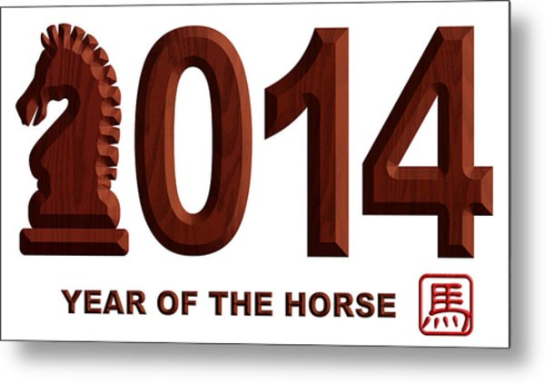 2014 Chinese Wood Chiseled Horse Illustration Metal Print