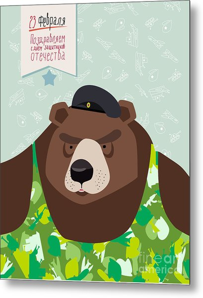 23 February. Bear With Cap. The Vintage Metal Print