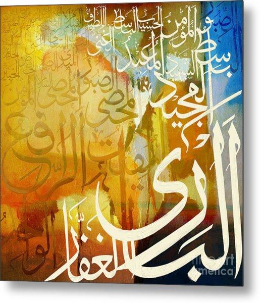 Islamic Calligraphy Metal Print