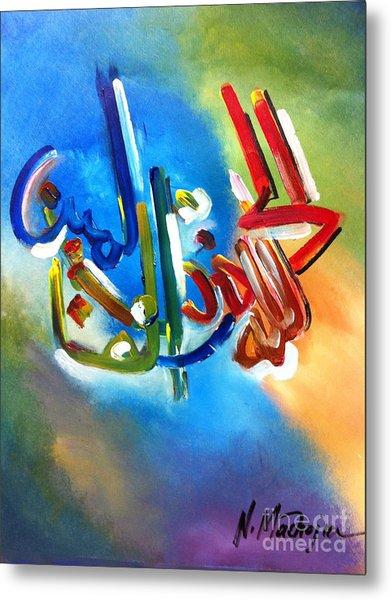 Metal Print featuring the painting Al-hamdu by Nizar MacNojia