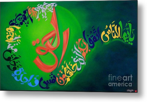 Metal Print featuring the painting Al-haqq by Nizar MacNojia