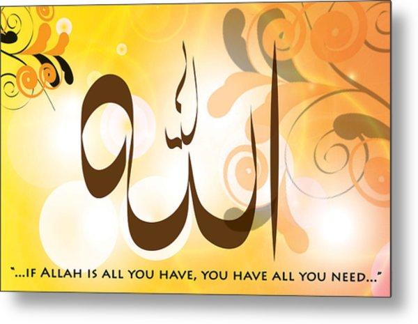 Allah Calligraphy Metal Print by Islamic Digital Calligraphy
