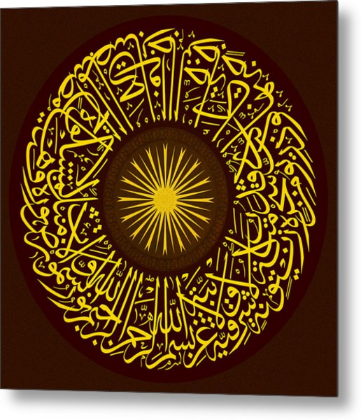 Alnoor-the Light Metal Print
