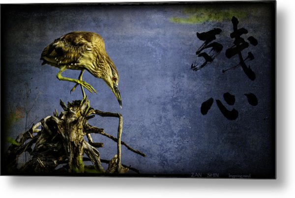 American Bittern With Brush Calligraphy Lingering Mind Metal Print