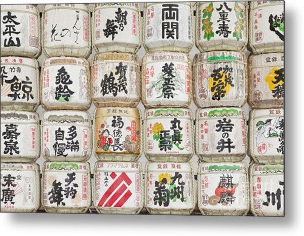 Barrels Of Sake At The Meiji Jingu Shrine Metal Print
