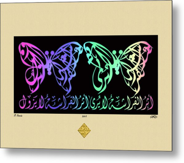 Butterfly Effect 1 Metal Print