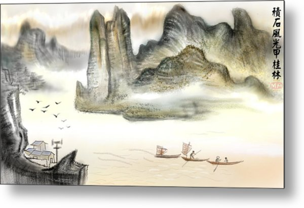 Chinese Landscape Painting Metal Print