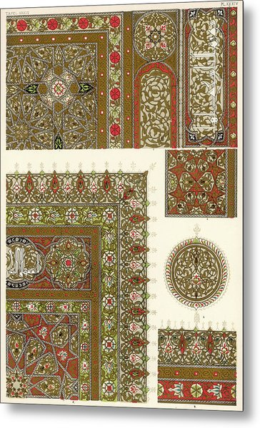 Designs From A Copy Of The  Koran Metal Print by Mary Evans Picture Library
