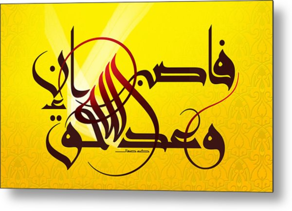 Fasbir-be Patient Metal Print