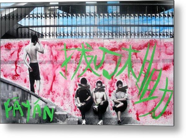 Fayan Boys Metal Print