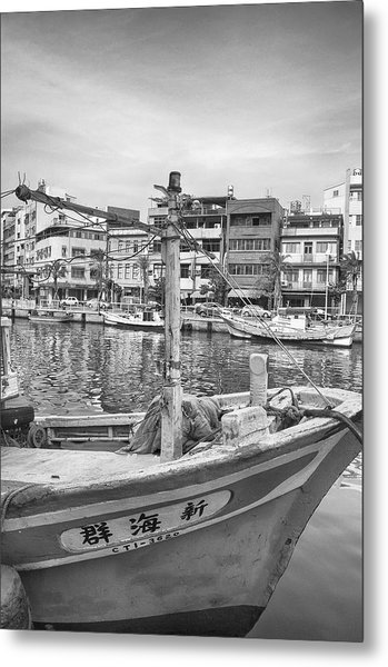 Fishing Boat B W Metal Print