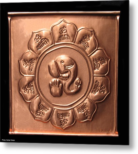 Ganesha With Om Shanti Mantra Metal Print