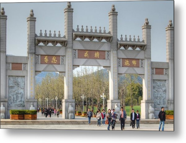 Grand Buddha Gates Metal Print
