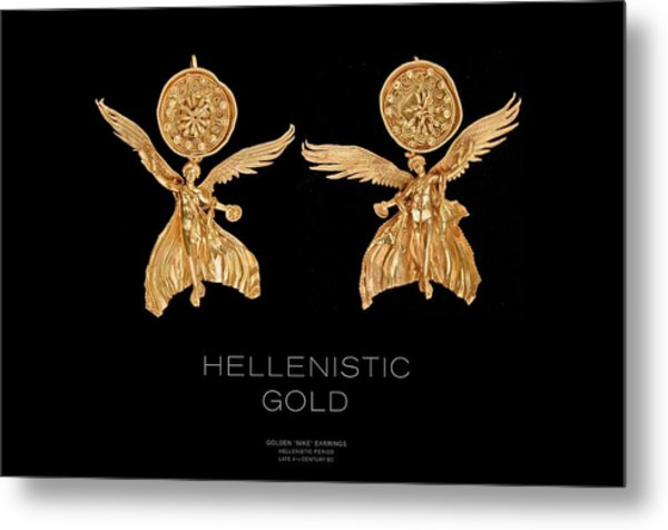 Greek Gold - Hellenistic Gold Metal Print by Helena Kay