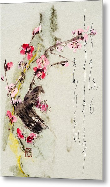 Haiga My Spring Too Is An Ecstasy Metal Print