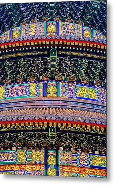 Hall Of Prayer Detail Metal Print