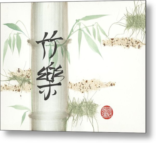 Happy Bamboo Metal Print