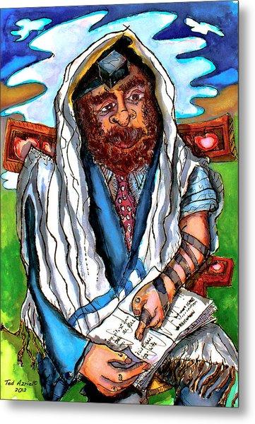 Hear O Israel Metal Print