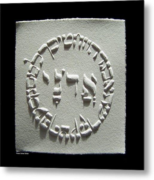 Hebrew Alphabets Metal Print
