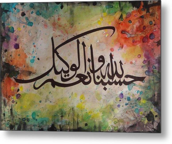Hisbunallah Metal Print by Salwa  Najm