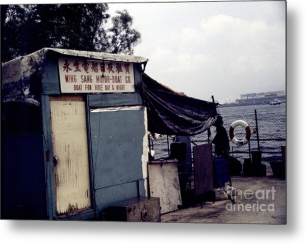 Hong Kong Boat For Hire Metal Print by Scott Shaw