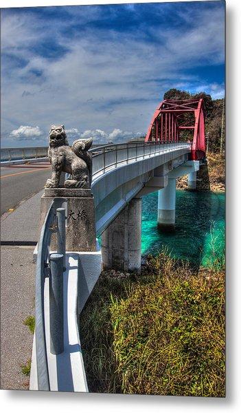 Ikei Island Bridge Metal Print by Chris Rose