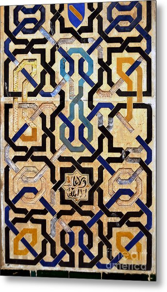 Interlocking Tiles In The Alhambra Metal Print