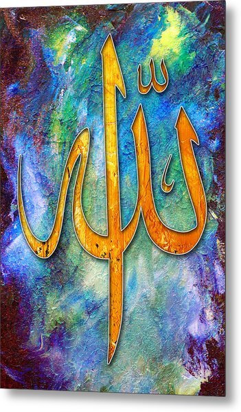 Islamic Caligraphy 001 Metal Print