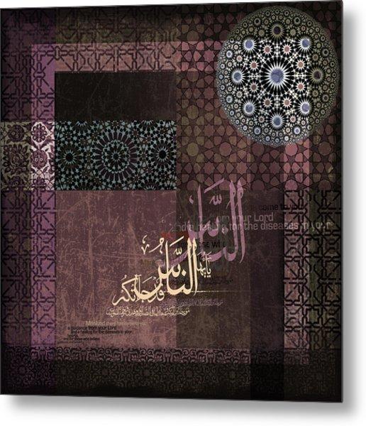 Islamic Motives With Verse Metal Print