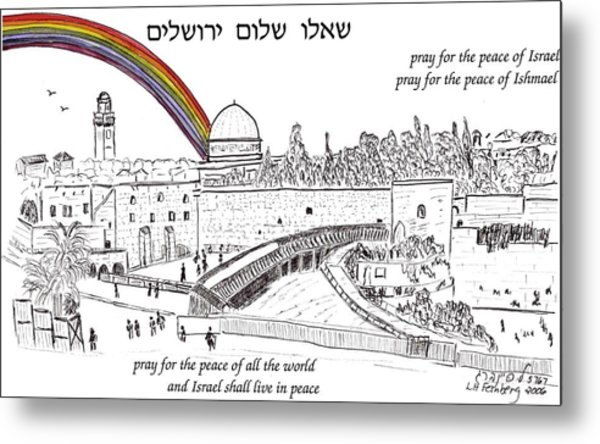 Jerusalem With Rainbow Metal Print