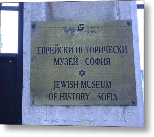 Jewish Museum Of Sofia Metal Print