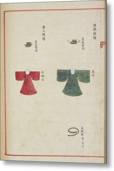 Korean Court Dress Metal Print