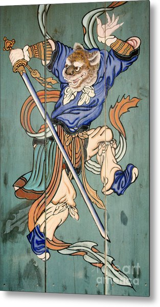 Korean Temple Decoration Figure - Korean Tiger Metal Print