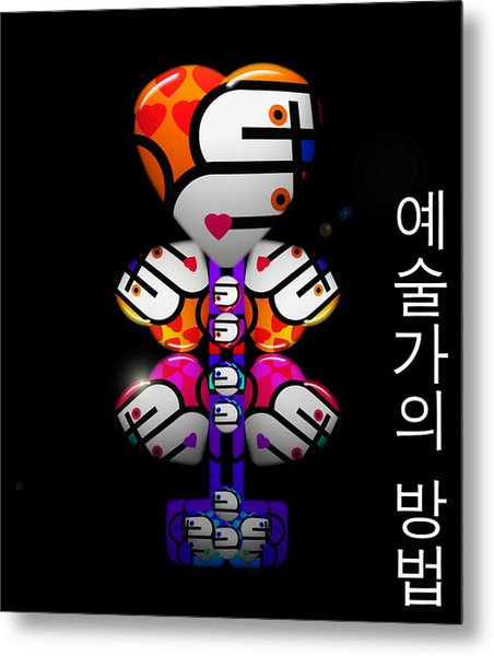 Korean Way Metal Print