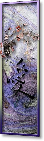 Love Ink Brush Calligraphy Metal Print