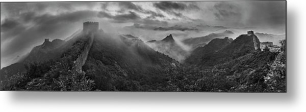 Misty Morning At Great Wall Metal Print