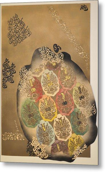 Mythical Turtle  Metal Print