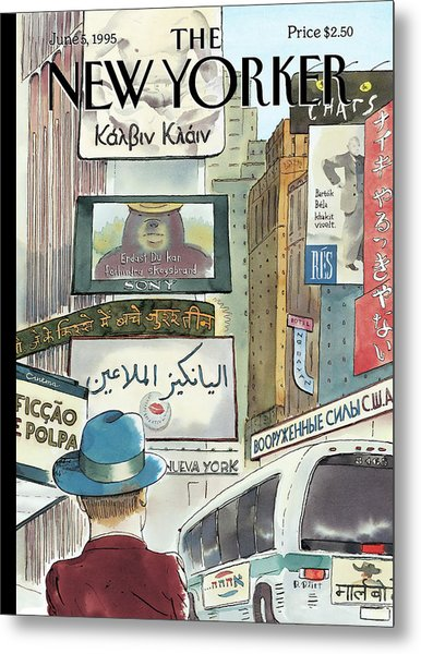New Yorker June 5th, 1995 Metal Print