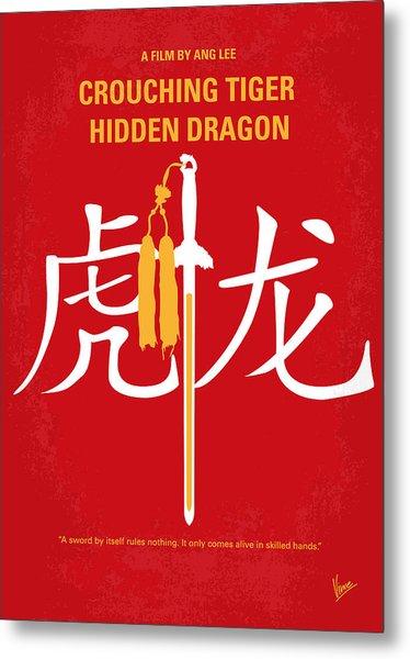 No334 My Crouching Tiger Hidden Dragon Minimal Movie Poster Metal Print
