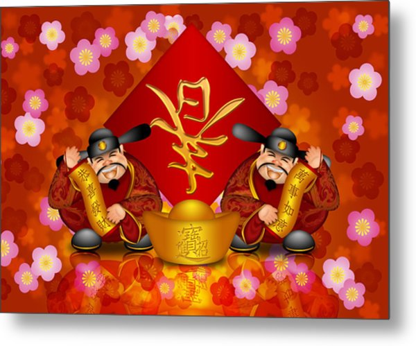 Pair Chinese Money God Banner Welcoming Spring New Year Metal Print