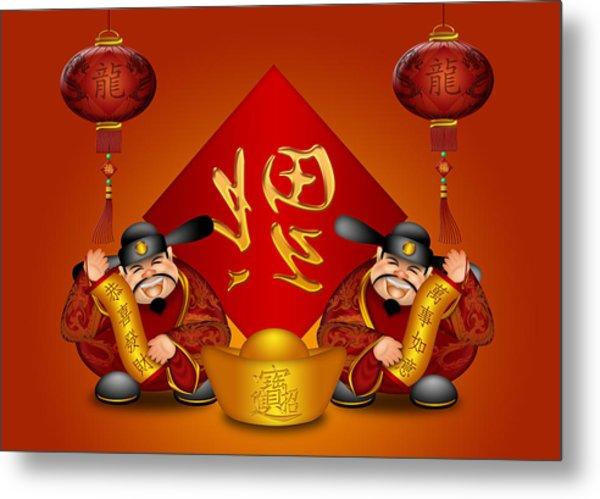 Pair Chinese Money God Banner Wishing Prosperity Dragon Lanterns Metal Print