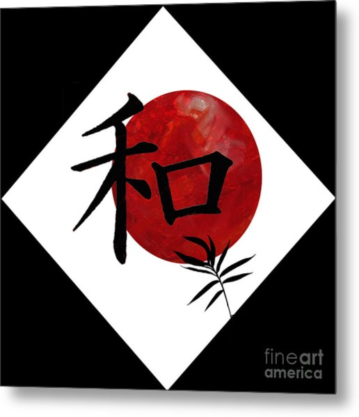 Peace And Harmony Metal Print