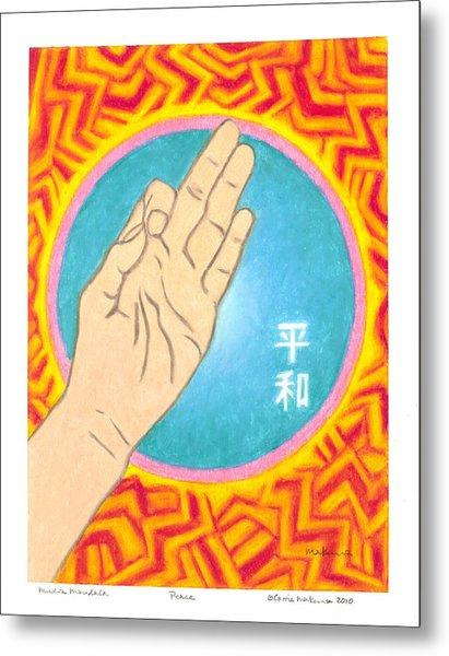 Peace - Mudra Mandala Metal Print